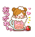 ほのぼのカノジョ【たのしい春☆】(個別スタンプ:20)