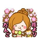 ほのぼのカノジョ【たのしい春☆】(個別スタンプ:21)