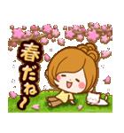 ほのぼのカノジョ【たのしい春☆】(個別スタンプ:22)