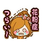 ほのぼのカノジョ【たのしい春☆】(個別スタンプ:23)