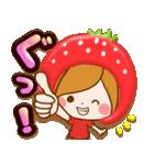 ほのぼのカノジョ【たのしい春☆】(個別スタンプ:24)