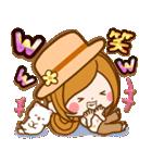 ほのぼのカノジョ【たのしい春☆】(個別スタンプ:25)