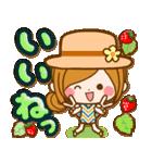 ほのぼのカノジョ【たのしい春☆】(個別スタンプ:28)