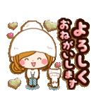 ほのぼのカノジョ【たのしい春☆】(個別スタンプ:29)