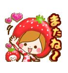 ほのぼのカノジョ【たのしい春☆】(個別スタンプ:31)