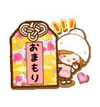 ほのぼのカノジョ【たのしい春☆】(個別スタンプ:34)
