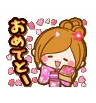 ほのぼのカノジョ【たのしい春☆】(個別スタンプ:35)