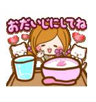 ほのぼのカノジョ【たのしい春☆】(個別スタンプ:36)