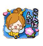 ほのぼのカノジョ【たのしい春☆】(個別スタンプ:37)