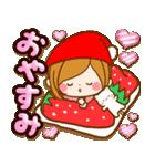 ほのぼのカノジョ【たのしい春☆】(個別スタンプ:38)