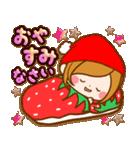 ほのぼのカノジョ【たのしい春☆】(個別スタンプ:39)