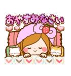 ほのぼのカノジョ【たのしい春☆】(個別スタンプ:40)