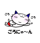 鬼にゃんこ(個別スタンプ:1)