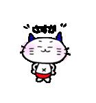 鬼にゃんこ(個別スタンプ:3)