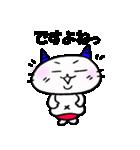鬼にゃんこ(個別スタンプ:4)