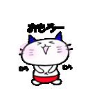 鬼にゃんこ(個別スタンプ:5)