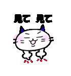鬼にゃんこ(個別スタンプ:6)