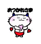 鬼にゃんこ(個別スタンプ:8)