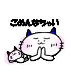 鬼にゃんこ(個別スタンプ:11)