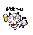 鬼にゃんこ(個別スタンプ:12)