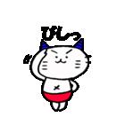 鬼にゃんこ(個別スタンプ:15)