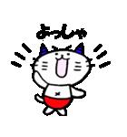 鬼にゃんこ(個別スタンプ:17)
