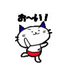 鬼にゃんこ(個別スタンプ:18)