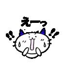 鬼にゃんこ(個別スタンプ:19)