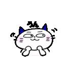 鬼にゃんこ(個別スタンプ:21)