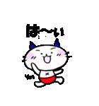 鬼にゃんこ(個別スタンプ:22)