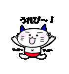 鬼にゃんこ(個別スタンプ:23)