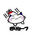 鬼にゃんこ(個別スタンプ:24)