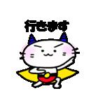 鬼にゃんこ(個別スタンプ:25)
