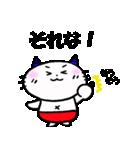 鬼にゃんこ(個別スタンプ:28)