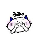 鬼にゃんこ(個別スタンプ:34)