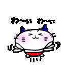 鬼にゃんこ(個別スタンプ:35)