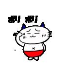 鬼にゃんこ(個別スタンプ:36)