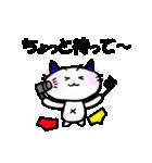 鬼にゃんこ(個別スタンプ:37)