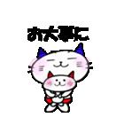 鬼にゃんこ(個別スタンプ:39)
