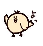 まるどりさん(個別スタンプ:01)