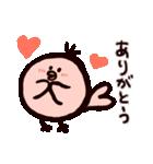 まるどりさん(個別スタンプ:02)