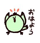 まるどりさん(個別スタンプ:03)