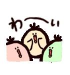 まるどりさん(個別スタンプ:04)