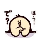 まるどりさん(個別スタンプ:05)