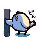 まるどりさん(個別スタンプ:08)