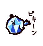 まるどりさん(個別スタンプ:10)