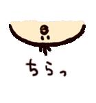 まるどりさん(個別スタンプ:13)