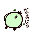 まるどりさん(個別スタンプ:16)