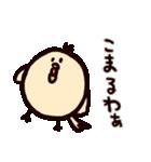 まるどりさん(個別スタンプ:18)