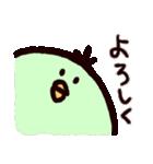 まるどりさん(個別スタンプ:25)